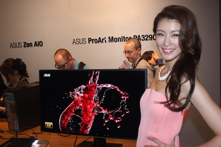 fragtist-asus-proart-monitor