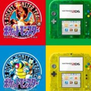 Nintendo 2DS: Pokemon Limited Edition Duyuruldu