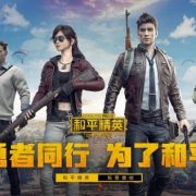 Çin'de PUBG Mobile'ın Yerine Game for Peace Geldi!