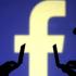 Facebook ile T.C. Sağlık Bakanlığı COVID-19'a Karşı İşbirliği Yapıyor