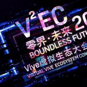 İlk Sanal Gerçeklik Konferansı: 2020 HTC Vive Ecosystem Conference
