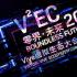 Dünyanın Sanal Gerçekliğe Taşınan İlk Konferansı: 2020 HTC Vive Ecosystem Conference
