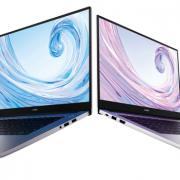 HUAWEI MateBook D 15 Türkiye'de Satışa Çıkıyor