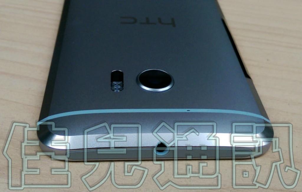 Fragtist - HTC 10 (1)